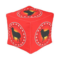 Year of the Sheep Cube Pouf