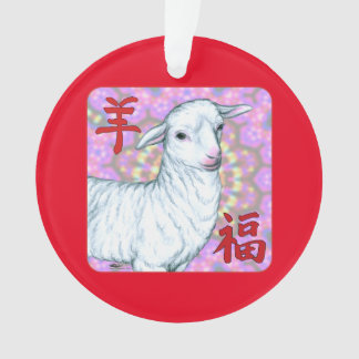 Year of the Sheep-Good Luck!