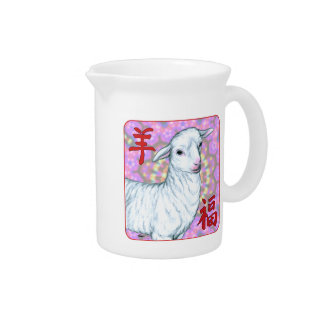 Year of the Sheep-Good Luck! Beverage Pitcher
