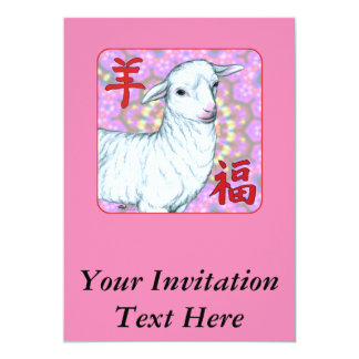 Year of the Sheep-Good Luck! Card