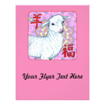 Year of the Sheep-Good Luck! Flyer
