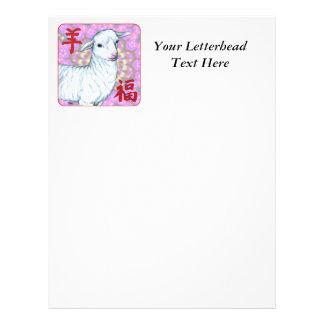 Year of the Sheep-Good Luck! Letterhead Design