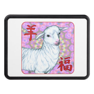 Year of the Sheep-Good Luck! Tow Hitch Cover