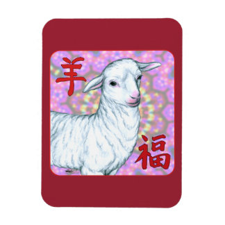 Year of the Sheep-Good Luck! Magnet
