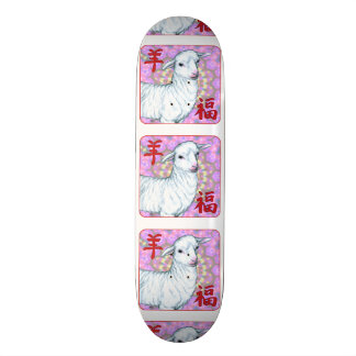 Year of the Sheep-Good Luck! Skateboard Deck