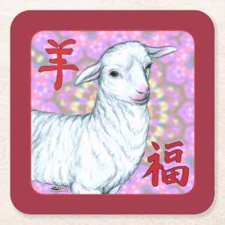 Year of the Sheep-Good Luck! Square Paper Coaster