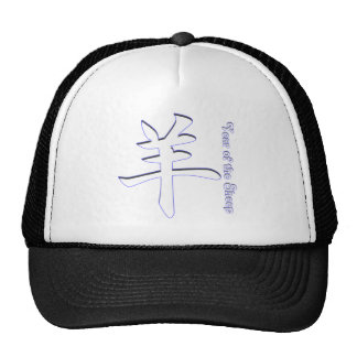 Year of the Sheep Trucker Hat