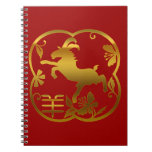 Year of The Sheep Note Books