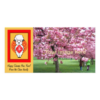 Year of the Sheep Photo Card Template
