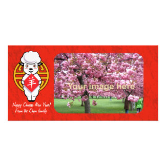 Year of the Sheep Photo Cards