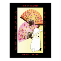 Year of the Sheep Postcard