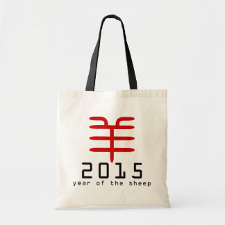 Year of The Sheep Ram Goat 2015 Tote Bag