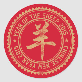 Year of The Sheep Ram Goat 2015 Classic Round Sticker