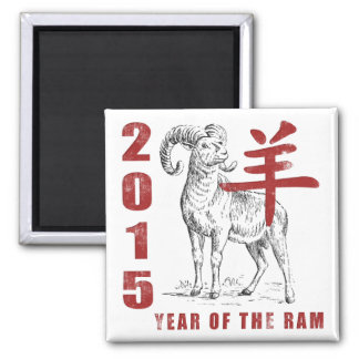 Year of The Sheep Ram Goat 2 Inch Square Magnet