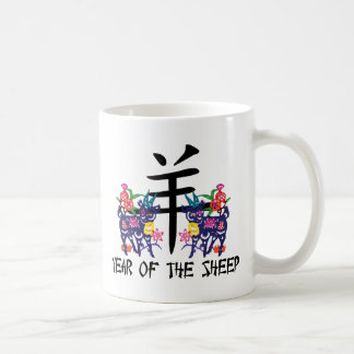 Year of The Sheep Ram Goat Chinese Paper Cut Out Coffee Mug