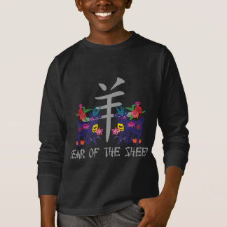 Year of The Sheep Ram Goat Chinese Paper Cut Out T-Shirt