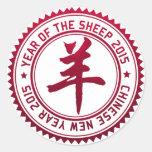 Year of The Sheep Ram Goat Classic Round Sticker