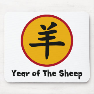 Year of The Sheep Ram Goat Mouse Pad