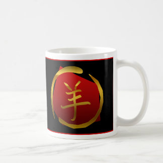 Year of The Sheep Ram Goat Mugs