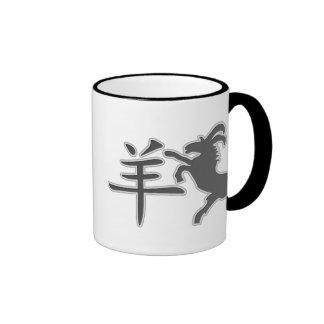 Year of The Sheep Ram Goat Ringer Mug