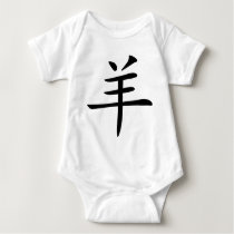 Year of The Sheep Ram Goat Sign Baby Bodysuit