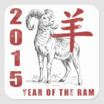 Year of The Sheep Ram Goat Sticker