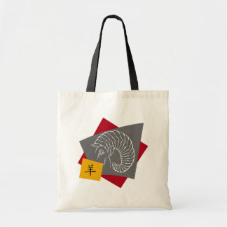 Year of The Sheep Ram Goat Symbol Canvas Bag