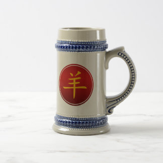 Year of The Sheep Ram Goat Symbol Coffee Mugs