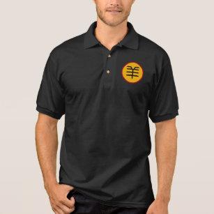 Goat Golf Polo Shirts Zazzle