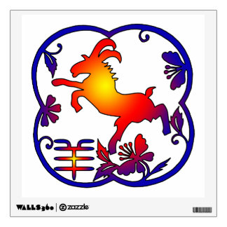 Year of The Sheep Ram Goat Wall Decal