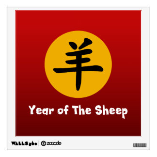 Year of The Sheep Ram Goat Wall Sticker
