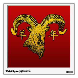 Year of The Sheep Ram Goat Wall Decor