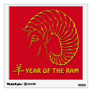 Year of The Sheep Ram Goat Wall Decals