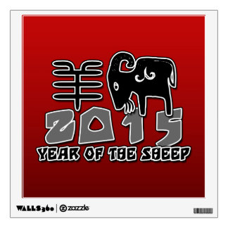 Year of The Sheep Ram Goat Wall Skins