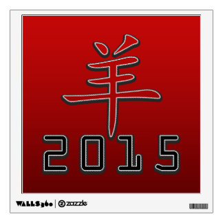 Year of The Sheep Ram Goat Wall Stickers