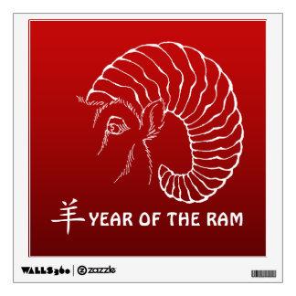 Year of The Sheep Ram Goat Wall Skin