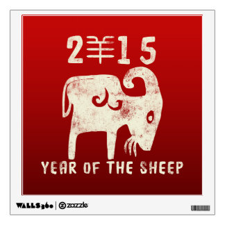 Year of The Sheep Ram Goat Room Sticker
