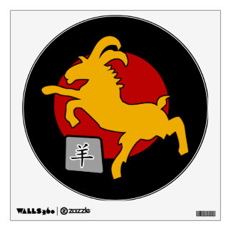 Year of The Sheep Ram Goat Room Stickers
