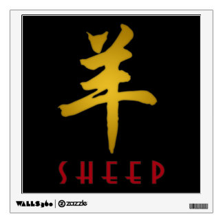 Year of The Sheep Ram Goat Room Decals