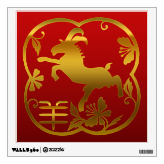 Year of The Sheep Ram Goat Room Decal