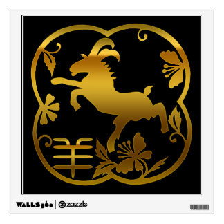 Year of The Sheep Ram Goat Wall Graphics
