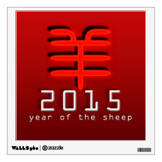 Year of The Sheep Ram Goat Room Graphic