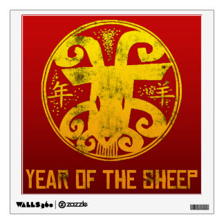 Year of The Sheep Ram Goat Wall Graphic