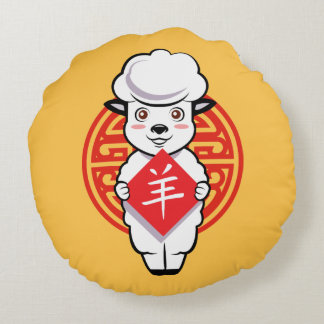 Year of the Sheep Round Pillow