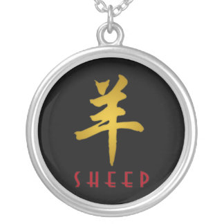 Year of The Sheep Silver Plated Necklace