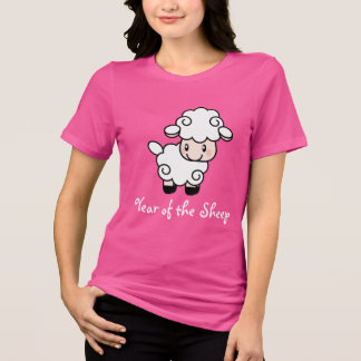 Year of the Sheep T-Shirt