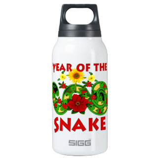 Year Of The Snake 10 Oz Insulated SIGG Thermos Water Bottle