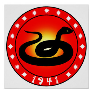 Year of the Snake 1941 Poster