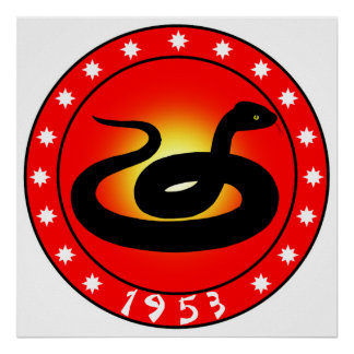 Year of the Snake 1953 Print