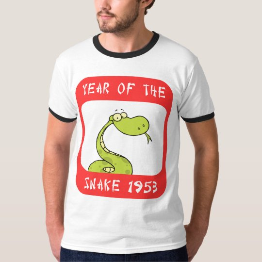 Year of The Snake 1953 T-Shirt